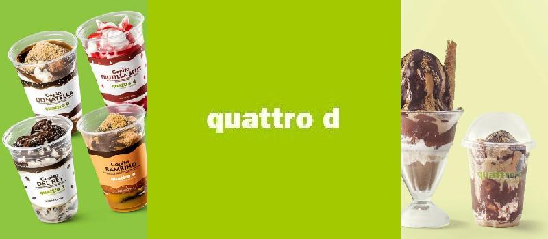 Quattro D Asuncion