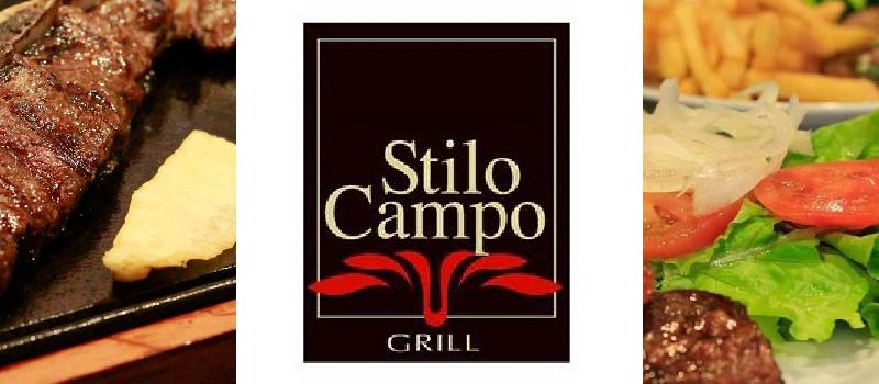 Stilo Campo